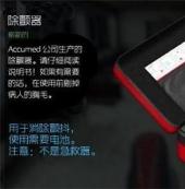 DayZ 医疗用品中文说明大全