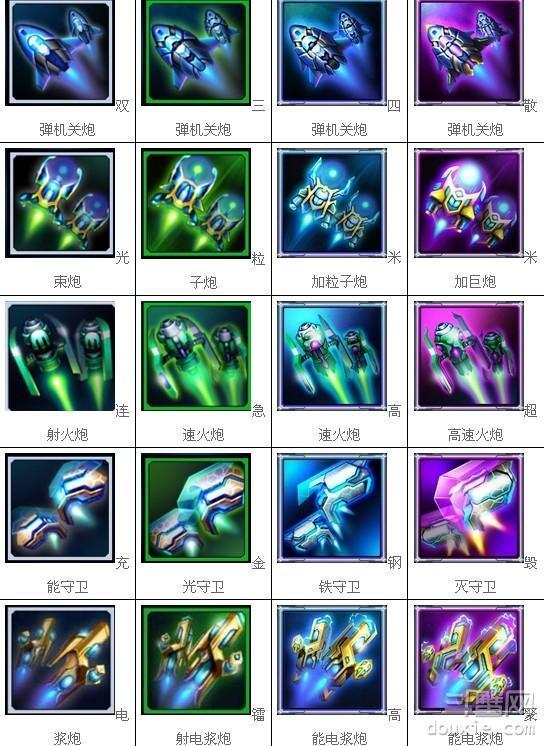 永利402com手机版 2