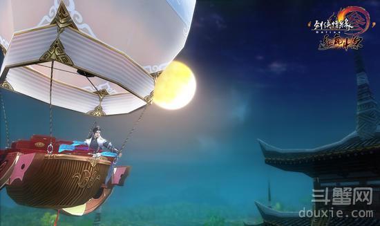 《剑网3》5月5日剑心邀你乘鸾遨游 郭胖胖你为什么不掉玄晶了