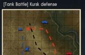 战争雷霆陆战地图Kursk defense(库尔斯克)怎么玩?