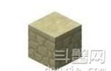 我的世界平滑沙石怎么做 平滑沙石制作方法