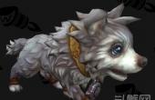 魔兽世界霜狼幼崽怎么获得 霜狼幼崽获得方法详情