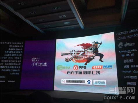 北京赛车官方正版投注 4