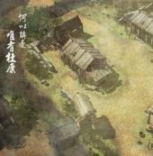 《新武林群侠传》杜康村设定图曝光 还是老样