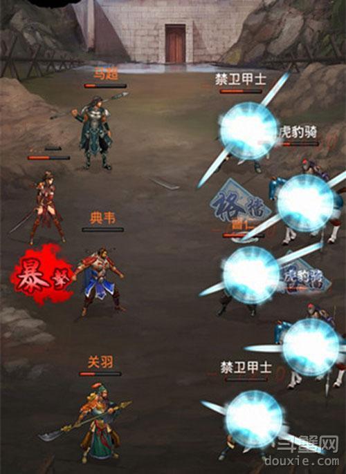 永利402com手机版 5