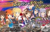 开坦克带妹子冒险 《美少女战车队》iOS上架