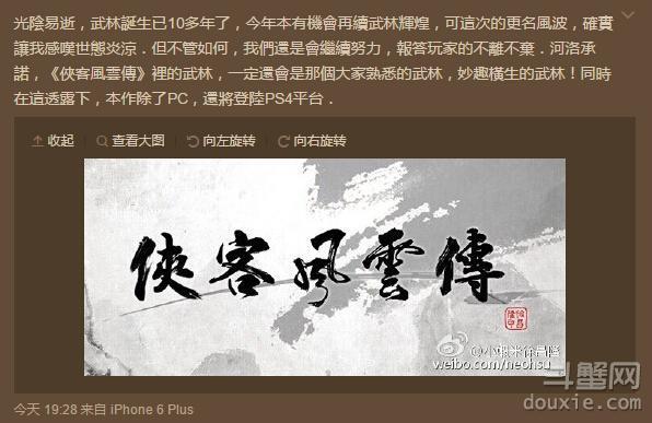小虾米徐昌?。骸断揽头缭拼方锹絇S4平台