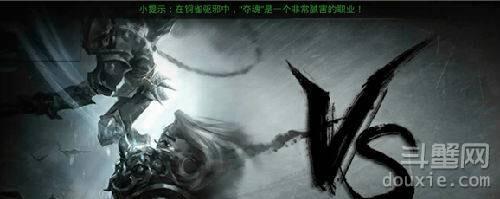 「获得攻略」九龙战战力怎计算 战斗力计算公式