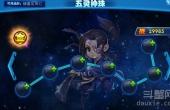 仙剑客栈手游灵珠系统怎么玩 灵珠系统玩法详解