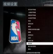 NBA2K16怎么设置成中文 NBA 2K16设置成中文方法