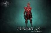 暗黑3死灵法师塔格奥套装搭配攻略一览 流派玩法介绍