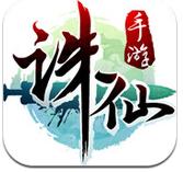 诛仙手游安卓版v1.160.3