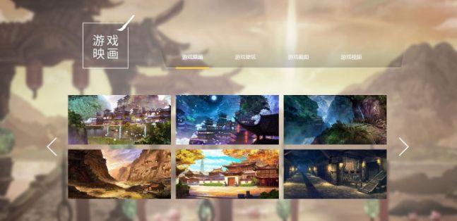 《幻想三国志5》将于9月28日正式上市,全新官网曝光