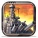 战舰联盟IOS版v1.2.0
