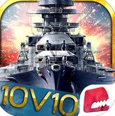 巅峰战舰IOS版v1.9.5