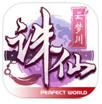 诛仙手游IOS版v1.190.2