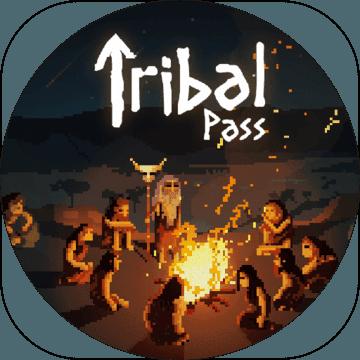 部族传承安卓版v1.11