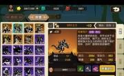 超进化物语怪兽钢铁龙王有哪些属性 超进化物语怪兽钢铁龙王属性介绍