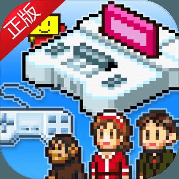 游戏开发物语安卓版v2.0.0