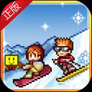滑雪白皮书安卓版v1.0.2