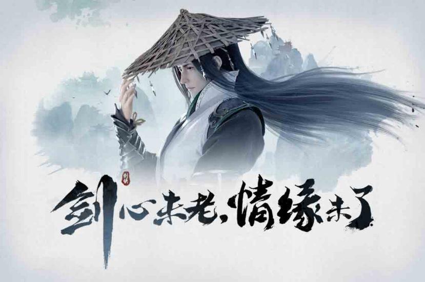 剑侠情缘系列合集