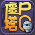 僵尸Q塔安卓版v1.0
