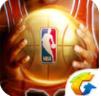 最强NBA安卓版V1.0