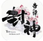 封巧妙谭安卓版v1.0
