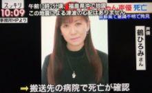 悲报!《龙珠》系列动画女主布尔玛声优鹤弘美密斯因病离世