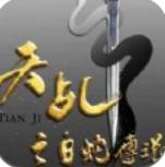 天乩之白蛇传说安卓版
