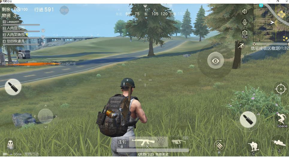 《荒野行动》PC版正式上线,国内首款吃鸡端游体验如何?