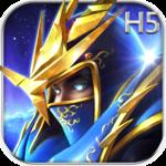 大天使之剑H5新速版V2.1.6