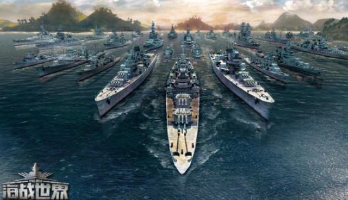 海战世界的游戏合集