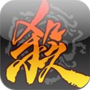 三国杀安卓版V3.5.8.8