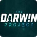 达尔文计划安卓版
