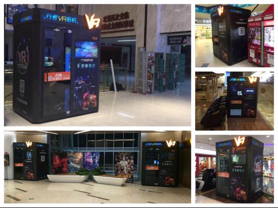 点趣互娱解锁新零售 行者VR街机打造全球新娱乐入口