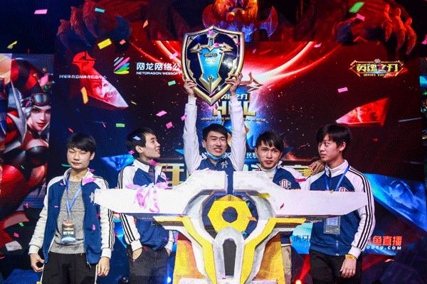 《英魂之刃》HNL年度总决赛完美落幕 Top登顶冠军