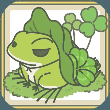 青蛙旅行安卓版v1.0