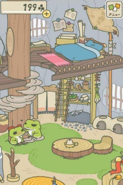 旅行青蛙有女朋友吗