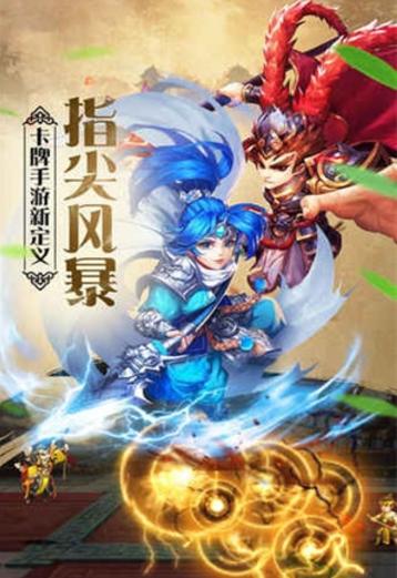 龙狼传变态版下载_龙狼传变态版手游下载