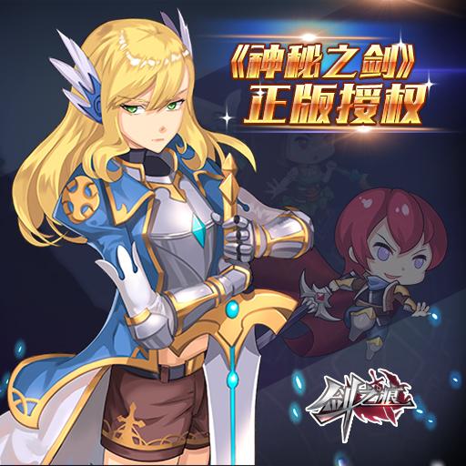 剑之痕官网下载_剑之痕官网安卓版下载