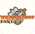 武器店物语安卓版v1.0