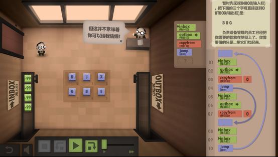 《程序员升职记》强势登陆腾讯WeGame平台 带你进入程序员的神秘世界