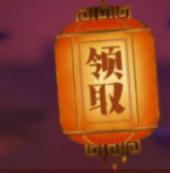 不思议迷宫刘邦笑刘备哭打一字答案