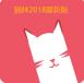 猫咪2018最新版