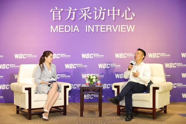 世界区块链峰会 专访中国社科院博士特聘教授王彬生