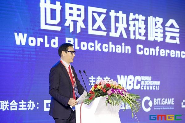 世界区块链峰会盛大开幕:国内外重磅嘉宾云集,分享区块链前沿知识与理念