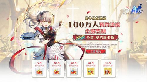 《幻想计划》iOS精品推荐 4月6日萌动公测