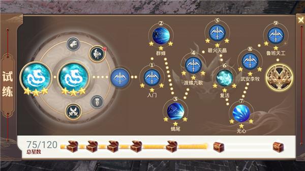 《巴清传》 一款让人上瘾的创新MMO游戏首测体验