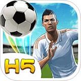 足球经理H5